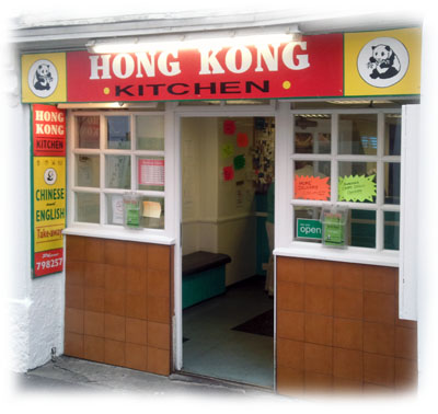Description: C:\Users\LUKE\Desktop\hkk.jpg